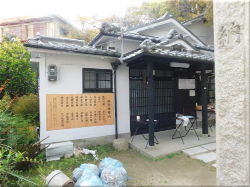 氷室神社 6