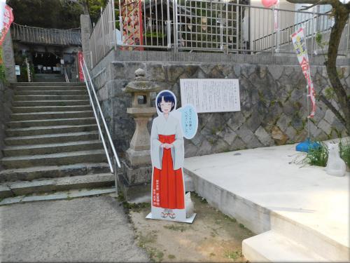 氷室神社 2