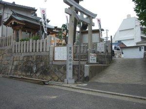 荒田八幡神社 鳥居