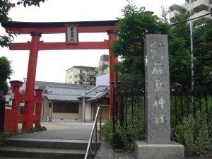 厳島神社(兵庫区) 鳥居