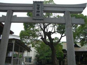 七宮神社 鳥居