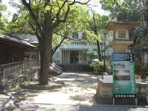 湊川神社 宝物殿