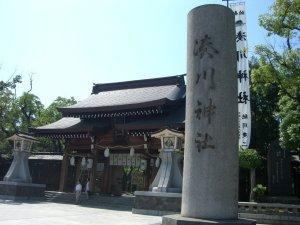湊川神社 表門 別角度から