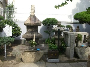 来迎寺の松王丸入海の碑・供養塔