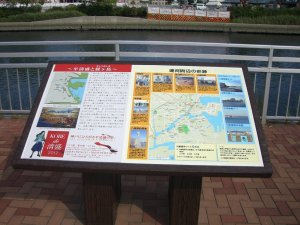 新川運河について