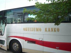 島根から観光バス