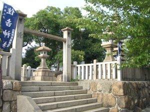 住吉神社(兵庫区)