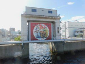 築島水門 神戸・清盛隊の壁面装飾