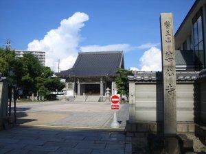 薬仙寺 1