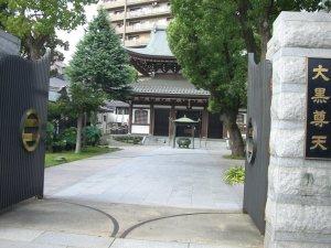 福海寺にやってきました