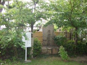 時雨の松の碑