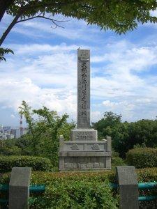 大楠公湊川陣之遺跡の碑