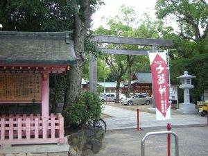 長田神社の西の鳥居