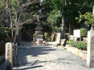 須磨浦公園 敦盛塚