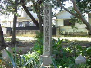 安徳帝内裏跡伝説地の石碑