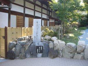 須磨寺 蕪村句碑