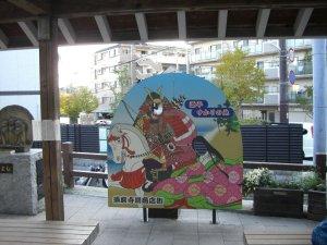 須磨寺前商店街 休憩所