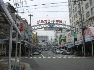 宇治川商店街 1