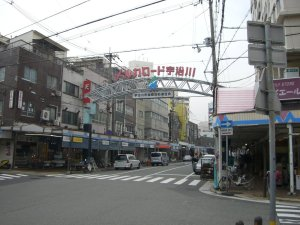 宇治川商店街 2