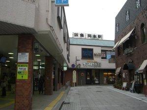 阪急 岡本駅