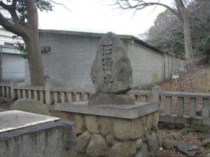 六甲八幡神社 石清水
