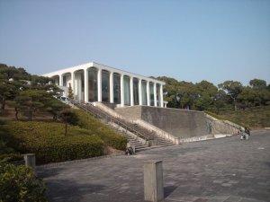 須磨離宮公園 レストハウス