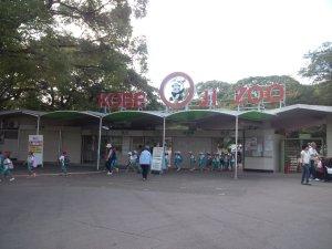 「KOBE観光ウィーク」で王子動物園へ