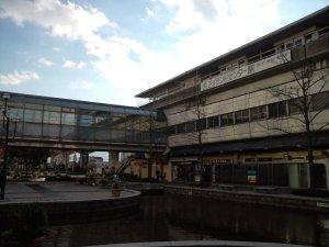 アイランドセンター駅