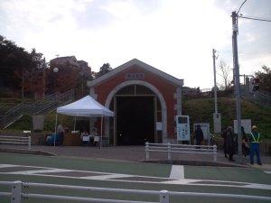 湊川隧道 正面入口