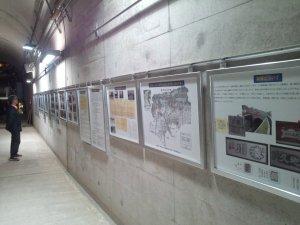 湊川隧道 パネル