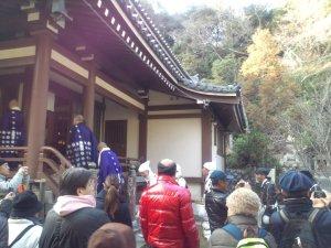 妙法寺 鬼踊り 開始