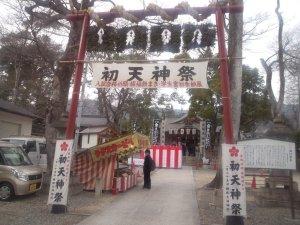 今日は綱敷天満神社の初天神祭