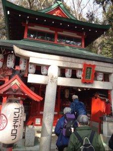 諏訪神社 稲荷神社