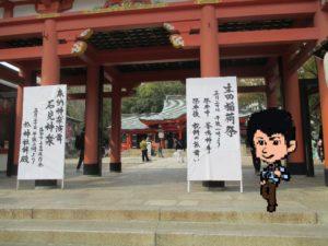 生田稲荷神社祭 2017