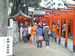 生田神社 生田稲荷神社祭