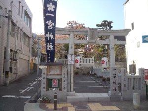 一宮神社にやってきました