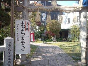 一宮神社 春祭