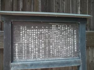 下谷上農村歌舞伎舞台の説明板