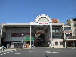 湊川商店街とパークタウン