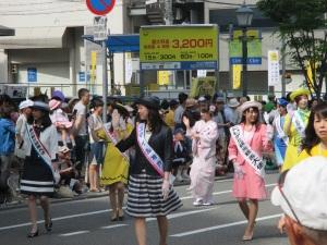 スマイル神戸・日本開港五都市・神戸就航都市