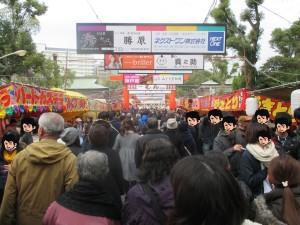 生田神社へ初詣にいきました。