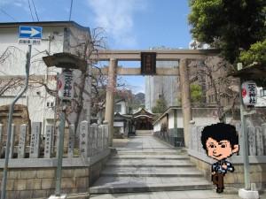 二宮神社 1
