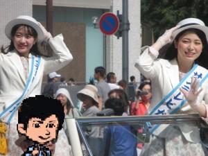 神戸まつり 5