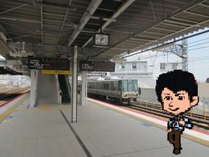 JR神戸線 摩耶駅 1