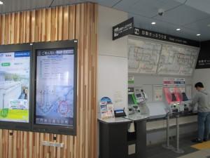JR神戸線 摩耶駅 10