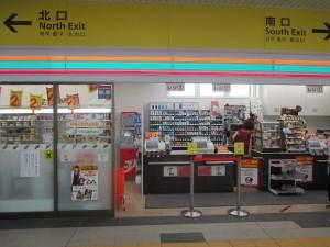 JR神戸線 摩耶駅 11