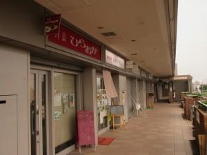 神戸市中央卸売市場本場 中央棟2階の飲食店街