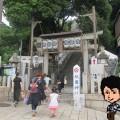 祇園神社 夏祭り 1