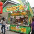 祇園神社 夏祭り 14