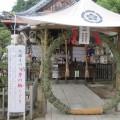 祇園神社 夏祭り 5